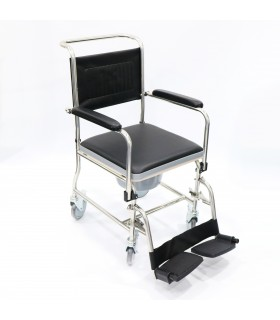 Commode Chair (ASSURE Rehab), Stainless Steel, DAF, AR0201, Per Piece