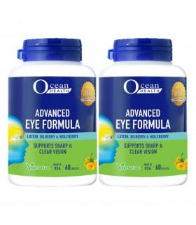 Oceanhealth Advanced Eye Formula Tab 2x60's/Bot