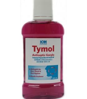 Gargle, Antiseptic (Tymol) 300ml, Per Bottle